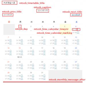 timetablecalfil